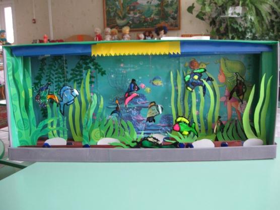 Аквариум в детский сад своими руками 76